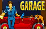 игровые автоматы гараж