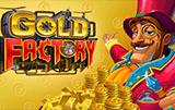 Золотая Фабрика