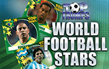 Мировые звёзды футбола