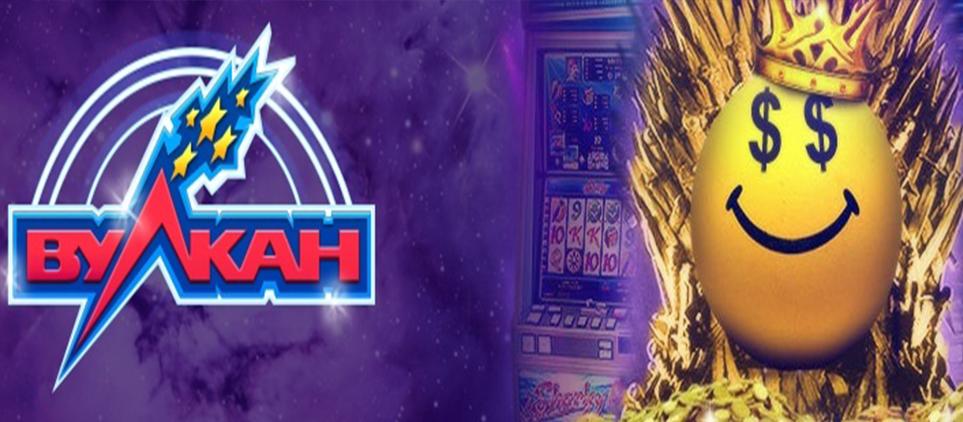 казино Вулкан официальный сайт Vulcan Casino com