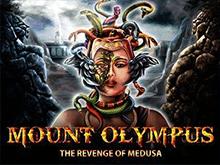 Гора Олимп – Месть Медузы